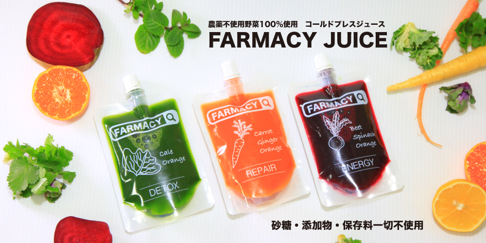 FARMACY JUICE